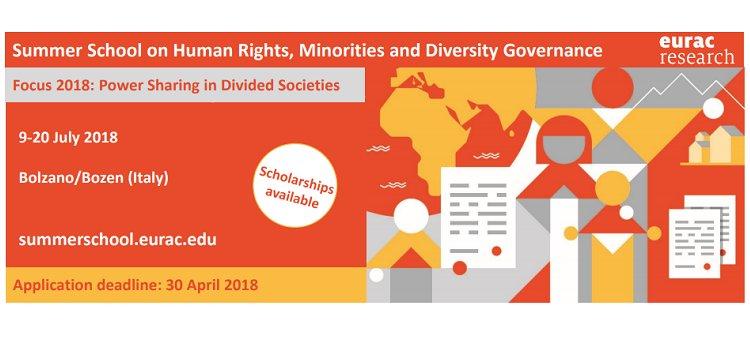 Летняя школа по правам человека, меньшинствам и управлению разнообразием
