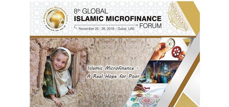 Исламские микрофинансы