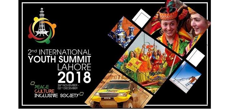 Международный молодежный саммит в Пакистане
