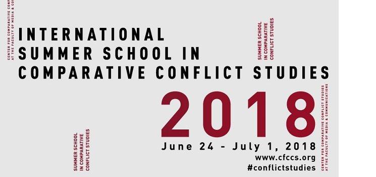Летняя школа конфликтологии на Балканах