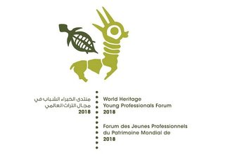 Call for Applications, World Heritage Young Professionals Forum 2018 in Manama, Bahrain