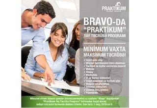 "The ""Praktikum"" Summer Internship Program in Baku, Azerbaijan"