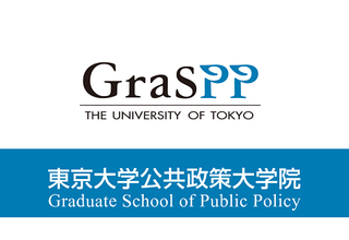 Call for Applications: Research Assistant Position in Japan