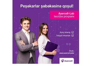Azercell Lab Internship Program 2019