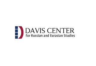 2019-20 Postdoctoral Fellowships at Harvard's Davis Center for Russian and Eurasian Studies