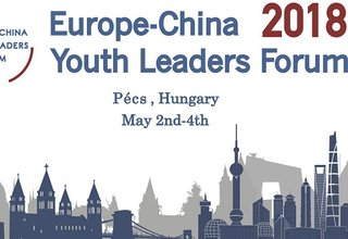 Call for Applications, Europe-China Youth Leaders Forum 2018