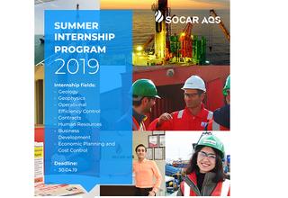 SOCAR AQS Summer Internship Program 2019