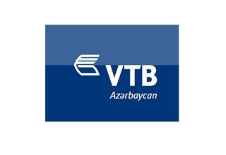 Vacancy for Head of AML and Compliance Division in Baku, Azerbaijan