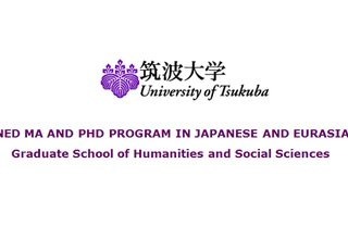 Special Program in Japanese and Central Eurasian Studies (1+3 Combined MA and PhD Program)