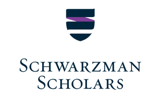 Call for Applications, Fully Funded Schwarzman Scholars Program
